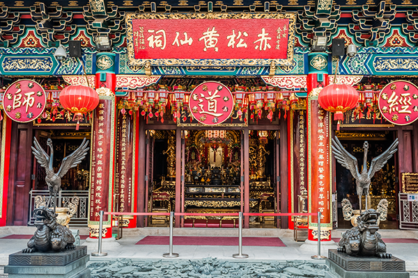 Sik Sik Yuen Wong Tai Sin Temple - Kowloon - Hong Kong